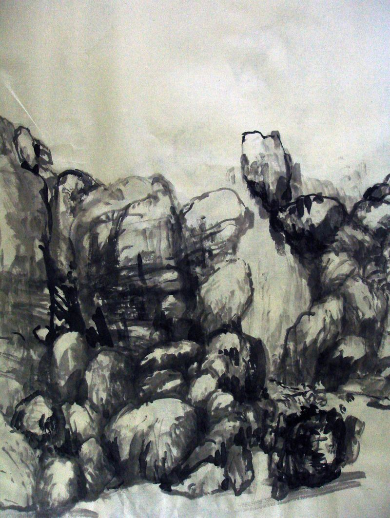 Ink Mountain 4